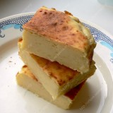 Brinza cheese bake